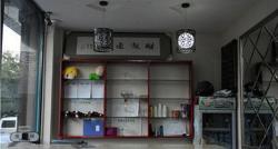 Utopia Theme Inn, 100 metres south of Liaohe Jiayuan, Shuangta District, 122000, Chaoyang