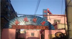Longyue Guesthouse, Room 102, Building No.4, Chuangye Road, 123000, Fuxin