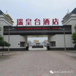 Ruihuangtai Hotel, No.191Yuhua Street Baodi District , 301800, Baodi