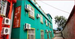 Lanting Inn, Qionghai Guanhaiwan Scenic Area,Hainan Village,, 615000, Xichang