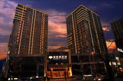 Eaself Hotel Beijing, No. 45 Building, Area 2, Central district of Tiantongyuan, 102218, Changping