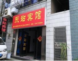 Yichang Dongzhan Inn, No.4-8 Gongqian village,Jucheng road, 443000, Yichang
