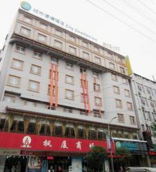 City Comfort Inn Liuzhou Rongshui Fengsha, No. 10 South Shouxing Road, Rongshui Town, Rongshui County, 545300, Rongshui