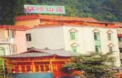 Ya'an Bifengxia Kaifeng Inn, No. 9 Group 2 Bifeng Village, Bifengxia Town, 625000, Yaan