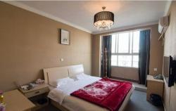 Aiyiai Business Inn, No.26, 5th Area, Nanqu Garden, Jingkai, Mianyang , 621052, Mianyang