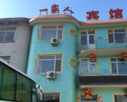 One Family Inn, North Door of Jiuhua Mountain, Near Huancheng Road, Dajin, 247099, Jinzhou