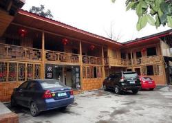 Bifeng Gorge Tianlin Guesthouse, Near Bifeng Gorge Tourist Centre, Bifeng Gorge Scenic Spot, Yucheng District, 625007, Yaan