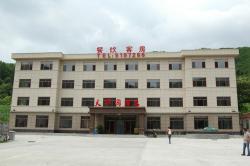 Tianhuayuan Hotel, Tianhuashan Lvyoufengjingqu,Guanshui Town, 188223, Dadonggou