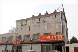 Jingzhou Sanxing Inn, No.18,S Quyuan Road,Jingzhou District,, 434000, Jingzhou