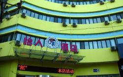 Baotou Yiren Hotel, No.444 West Huancheng Road,Donghe District, 014000, Baotou