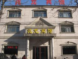 Zhaolong Hotel, Middle Stage of Fengan Road, Qianan., 064400, Qianan