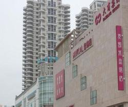 Shuya Apartment, Building D, Dashang Xinmate, Pedestrian Street, 124000, Panjin