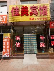 Jiamei Hotel, Near the intersection of Chaofeng Road and Longquan Street, Fangzi District, 261200, Weifang