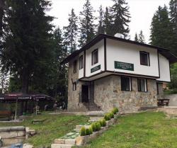 Family Hotel Ginger, Pamporovo, 4870, Pamporovo