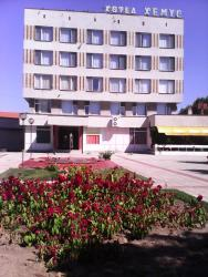 Hotel Hemus, 14, Hemus Blvd, 8680, Straldzha