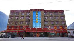 Wangshi Hotel, Near to Zhamu Bridge, Zhamu Town, 860000, Bomi