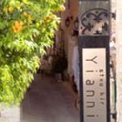 Stou Kir Yianni, Linou 15, 4760, Omodos