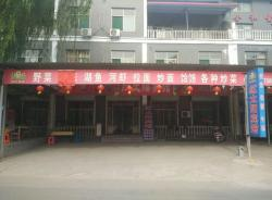 Hongtaiyang Hotel, Jingnianghu Scenic Area, 056300, Wuan