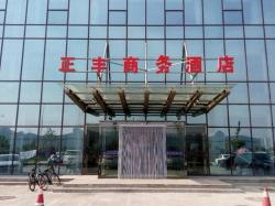 Zhengfeng Business Hotel, Intersection of South Linyin Road and East Liuzhuang Avenue, 063000, Fengrun
