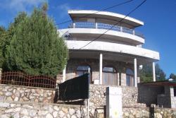 Rot Hotel, Konjsko BB, Prespa, 7310, Konsko