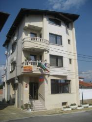 Hotel Mishel, 1 Iskar Street, 2640, Kocherinovo