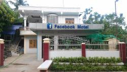 Facebook Motel - Burmese Only, No.329, Kominkochin Street, Lake Pyar kan Quarter, 11101, Bago