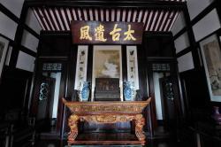 Le Cheng Hotel, 381 Baiyang West Road, Shizhong Disctrict, 614000, Leshan