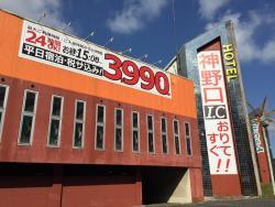 Hotel Chocola Yamazoe (Adult Only), Mikadani 1636-1, 630-2223, Yamazoe