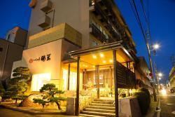 Ikoitei Kikuman, Kaike Onsen 4-27-1, 683-0001, Yonago