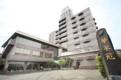 Hotel Kasuien, Ureshino-machi Oaza Iwayagawachi 333 , 843-0304, Ureshino