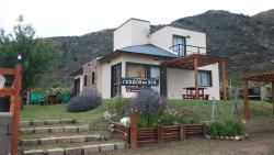 Complejo Cerros del Sol, Acceso 14 (Frente a Boxes) - Los Eucaliptus s/n, 5700, Potrero de los Funes
