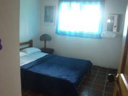Hostal La Dicha, boquia, 631027, Quindío