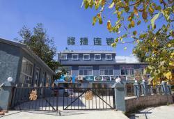 Yijie Hotel Jixian Panshan, No. 3, Row 7, Area 1, Lianhualing Village, Guanzhuang Town, 301900, Jixian