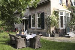 Buitengoed De Uylenburg, Noordeindseweg 70, 2645 AJ, Delfgauw