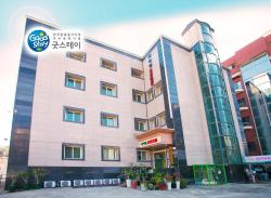 Suanbo Saipan Hot Spring Hotel, 39-5, Oncheoncheonbyeon-gil, Suanbo-myeon, 380-943, Chungju