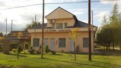 Las Cimas Apart Hotel, Raul Recalde esquina Los Tortolitos, 5889, Nono