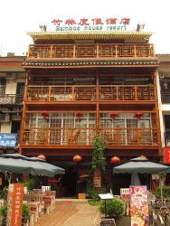 Bamboo House Resort, 22 Chengzhong Rd, Guilin, 541900, Yangshuo