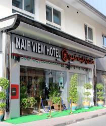 Naif View Hotel, Naif Road, Deira,, Ντουμπάι