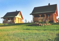 Domki nad Soliną, Czarna, 38-710, Olchowiec