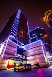 Howard Johnson Huachen All-Suites Apartment Hotel, No.8,Sector 2,Wanjiali Middle Road,Yunhua District,, 410007, Changsha