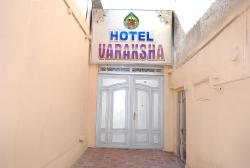 Hotel Varakhsha, Ulitsa Samarkandskaya 13, 200118, Buchara
