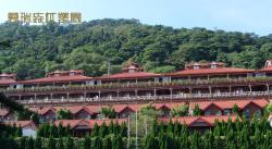 Wan Ruey Resort, No. 23, Neighbor 23, Hengshan Village, Hsinchu County, 312, Hengshan