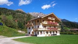Apartment Santnerhof, Niedermauern-Gries 14, 9972, Virgen
