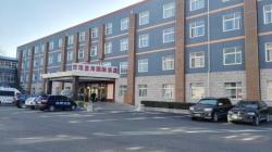 Beijing Konggang Lanwan International Hotel, No.22 Tianzhu east road,Tianzhu town, 100000, Shunyi