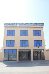 Maan Hotel Apartment, Masirah Island,, Ḩilf