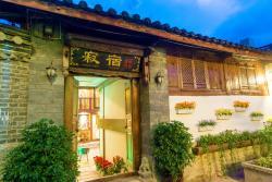 Ji Su Inn, No.20 Chongren Alley,Qiyi Street,, 674100, Lijiang