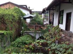 Wuyishan Shanchahua Youth Hostel, 27 Lantang Village, Sangu Resort, 354302, Wuyishan