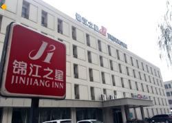 Jinjiang Inn - Changchun Convention & Exhibition Center, No.1111 Huizhan Street, Changchun Development Zone, 130033, Changchun