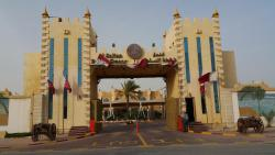 Al Sultan Beach Resort, P.O. Box 60002,, Al Khor