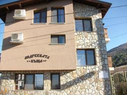 Andreevite Houses, Ul. Malina №11, 2650, Sapareva Banya